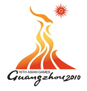 Emblem of 2010 Asian Games
