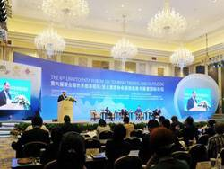 China Highlights Attended the 6th UNWTO/PATA International Forum