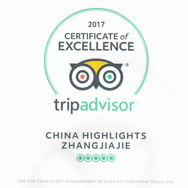 China Highlights Guilin Awarded Certificate of Excellence 2017 by TripAdvisor