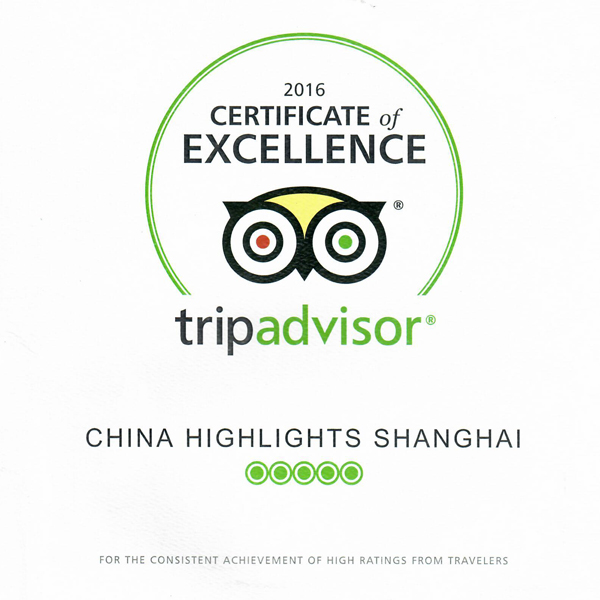 China Highlights Shanghai Awarded Certificate of Excellence 2016 by TripAdvisor
