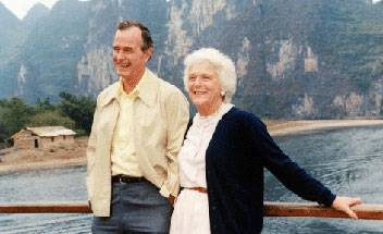 Former President Bush (senior) and his wife