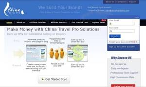 China Travel Pro