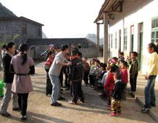 China Highlights staff and children in a rural school