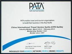 CITS  Guilin Continues PATA Membership