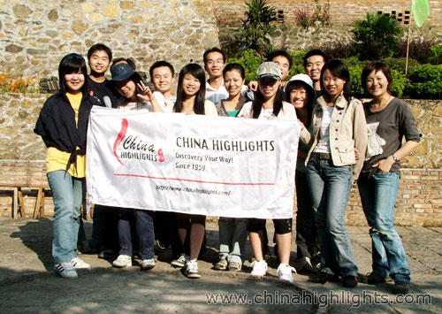China Highlights Tech & Marketing Team