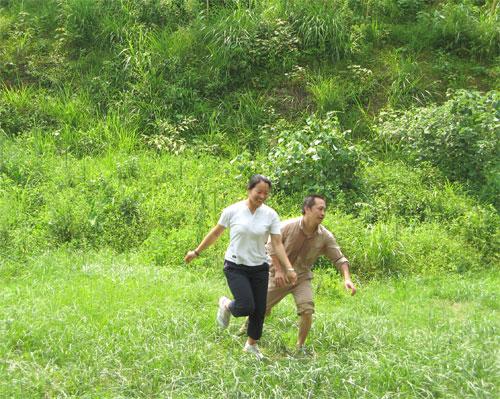Wei Running
