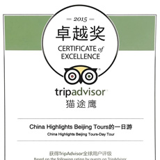 "2015 TripAdvisor ""Certificate of Excellence"" Award"