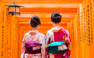 Young Ladies in Kyoto