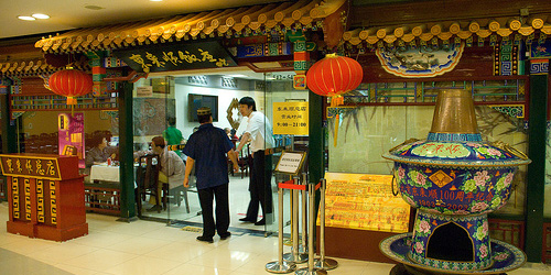 Donglaishun Restaurant