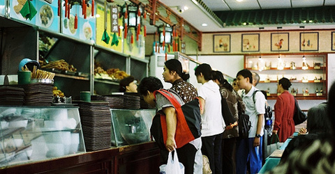 Huguo Temple Snacks Shop