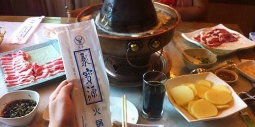 Jubaoyuan Restaurant