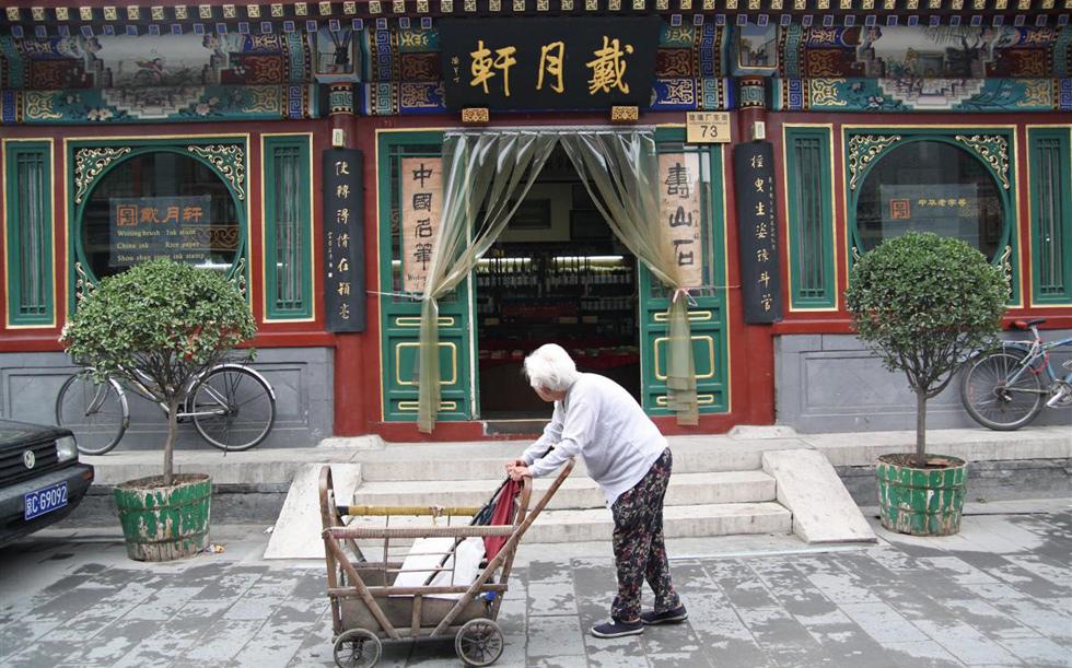 Liulichang Cultural Street