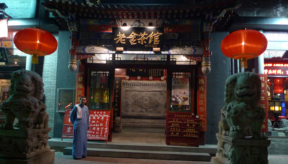 Laoshe Teahouse