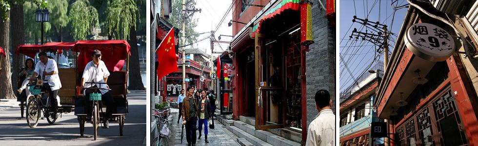 Yandaixie Street