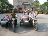 Beijing Sideways