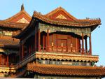Yonghe Lama Palace