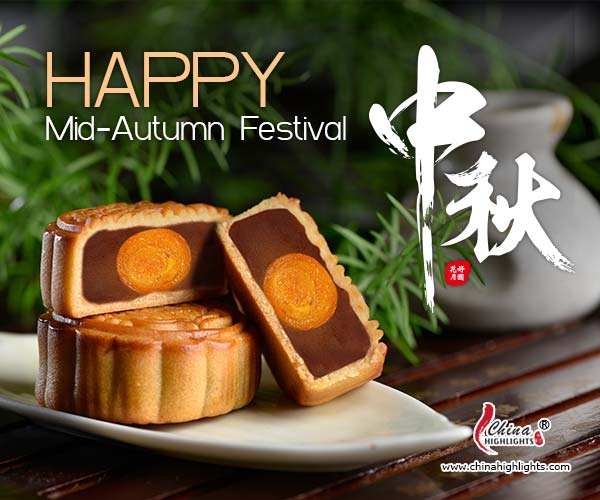 Free China Mid-Autumn Festival Cards, Chinese Moon