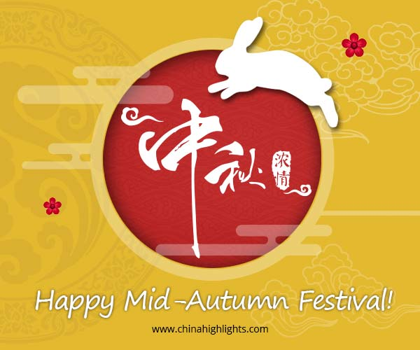 Free china mid autumn festival cards chinese moon festival greeting mid autumn festival 2017 a m4hsunfo