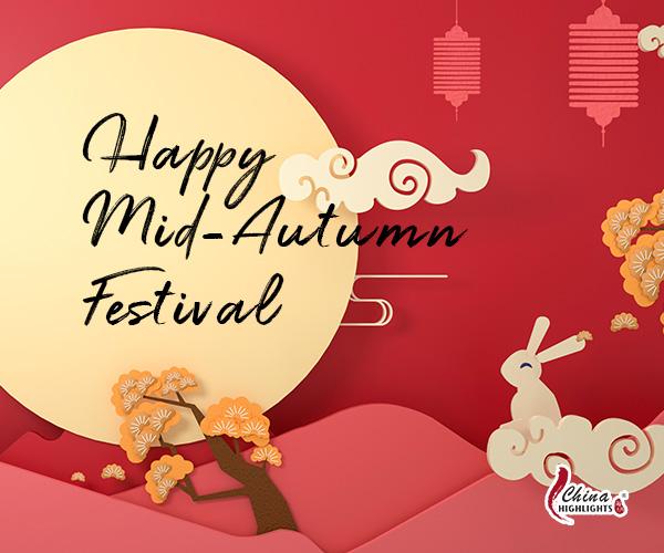 Mid Autumn Festival 2020 A