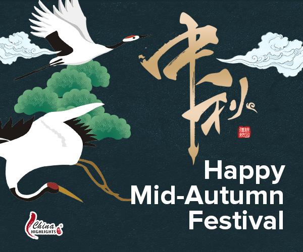 Mid Autumn Festival 2020 B