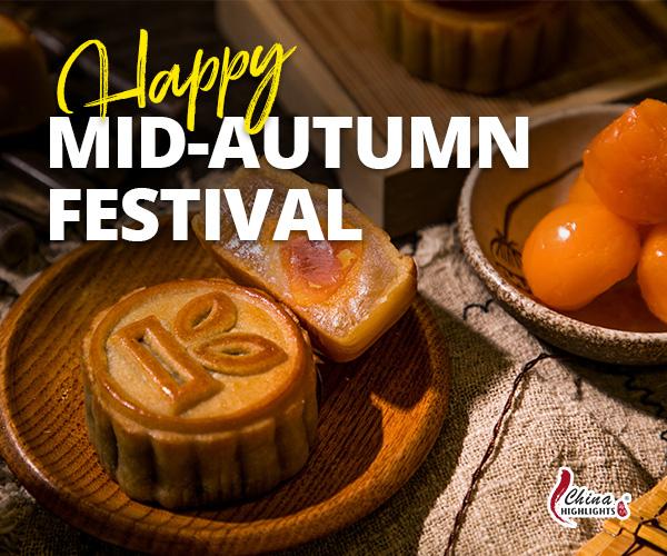 Mid Autumn Festival 2020 C