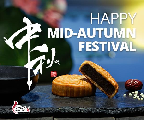 Mid Autumn Festival 2020 D