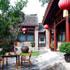 Qintang Courtyard 7 Hotel
