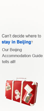 Beijing Accommodation Guide