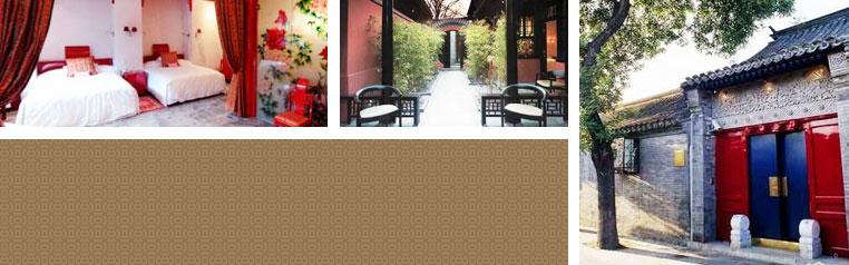 Duge Courtyard Boutique Hotel Beijing