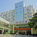 Guangshang Hotel