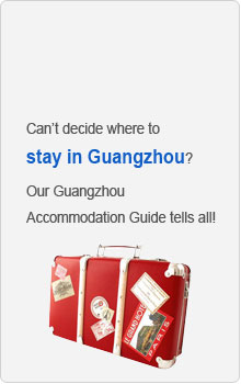 Guangzhou Accommodation Guide
