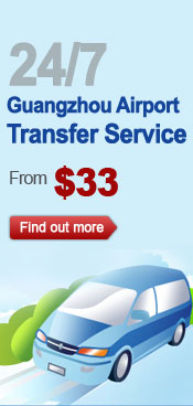 24/7 Guangzhou Airport Transfer Service