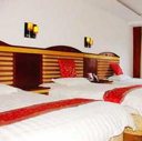 Guangzhou Xianghe Hotel