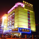 Xingang Holiday Hotel