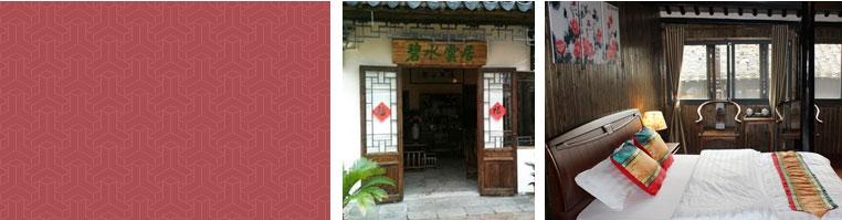 Zhouzhuang Bishui Yuju Hostel