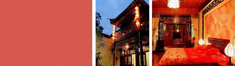 Xitang Guihe Garden Hotel