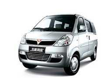 7-Seat Min-van
