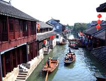 Zhouzhuang Water Town Hostels