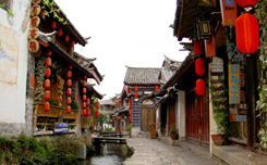 Lijiang Ancient Town