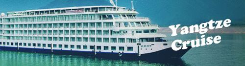 Туры по реке Янцзы