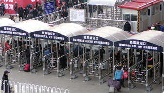 Chinese train station entrance security check gates