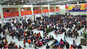 Chinese railway station passenger holding area