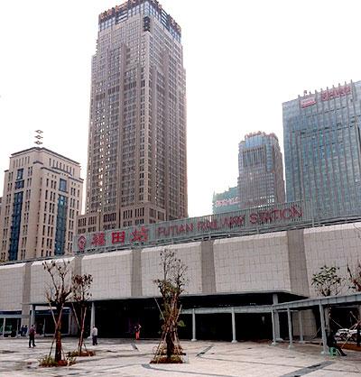 Shenzhen Futian Railway Station