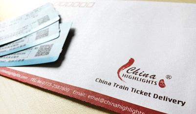 Политика бронирования билета на поезд