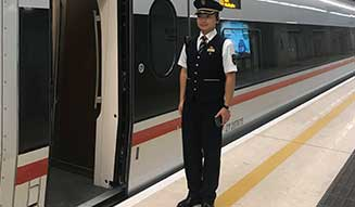 Hong Kong Train Instructions