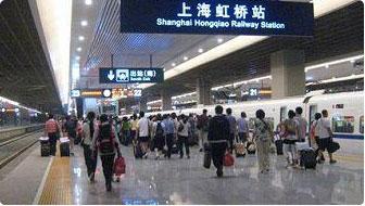 Shanghai Hongqiao Railway Station concourse