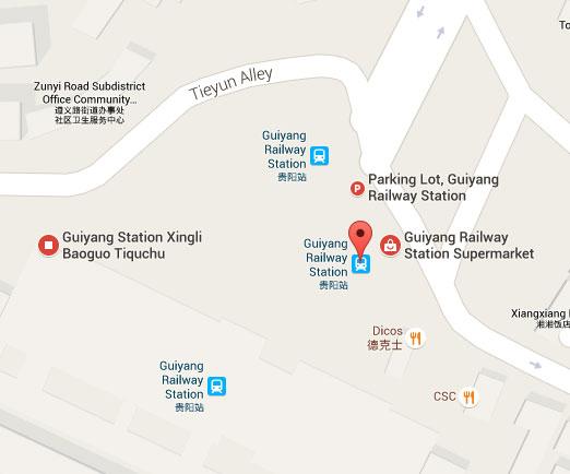 Guiyang Railway Station