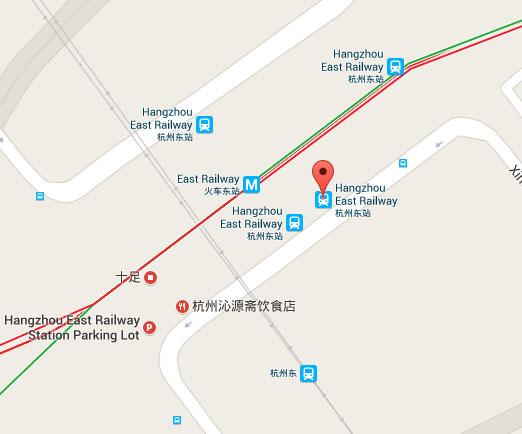 Hangzhou East Railway Station