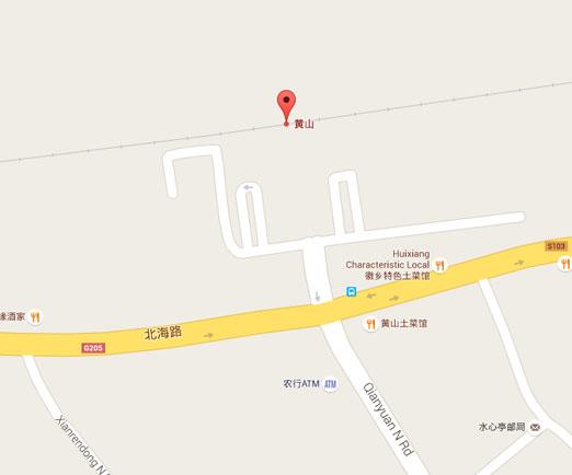 Huangshan Railway Station
