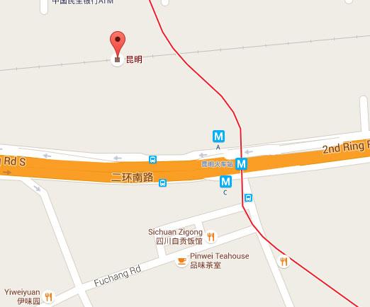 Kunming Railway Station